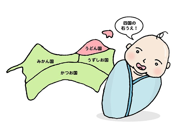 『にじいろ台湾』作者:Maeの故郷