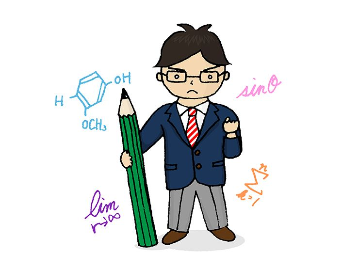 ガリ勉高校生