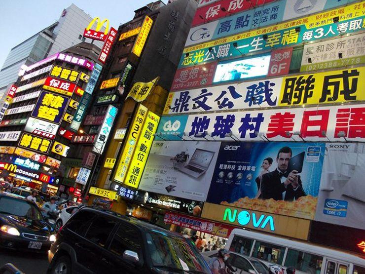 台北駅前の学習塾街