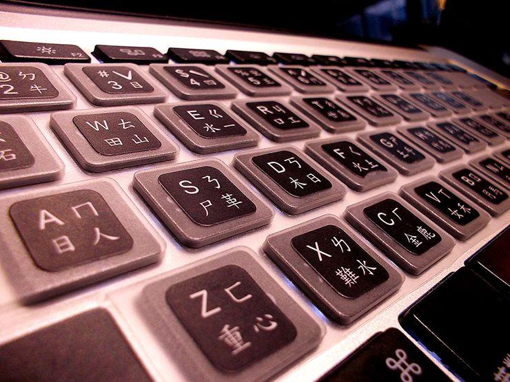 ノートパソコンのキーボード