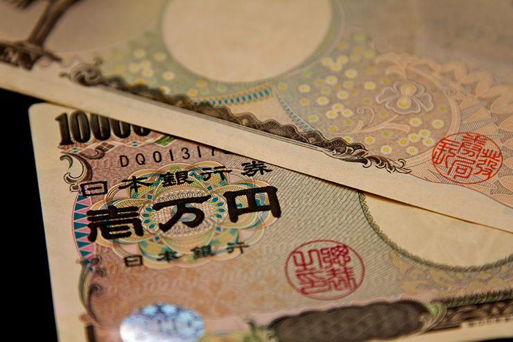 日本円1万円札