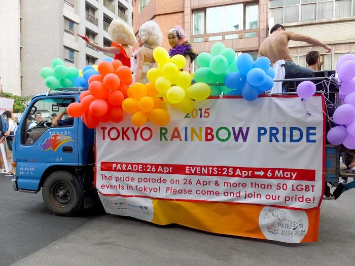 東京レインボープライドパレードカー