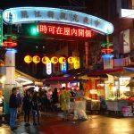 台北101へ徒歩圏内の臨江街夜市で食べたい5つのグルメ。