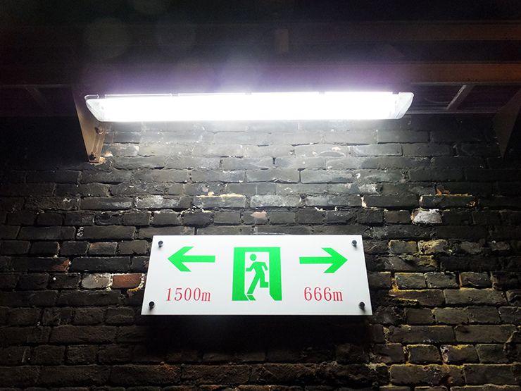 台北・福隆にあるトンネル内部の看板