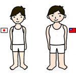 こんなに違う!日本vs.台湾「オトコのカラダ」比べ。
