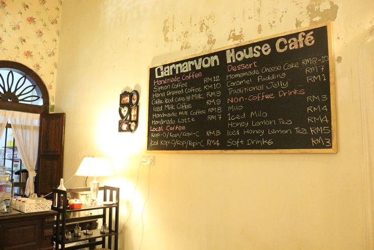 マレーシア・ジョージタウンのゲストハウス「Carnarvon House」のカフェメニュー