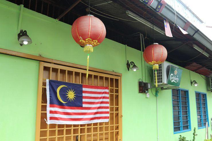 マレーシア国旗を掲げる民家