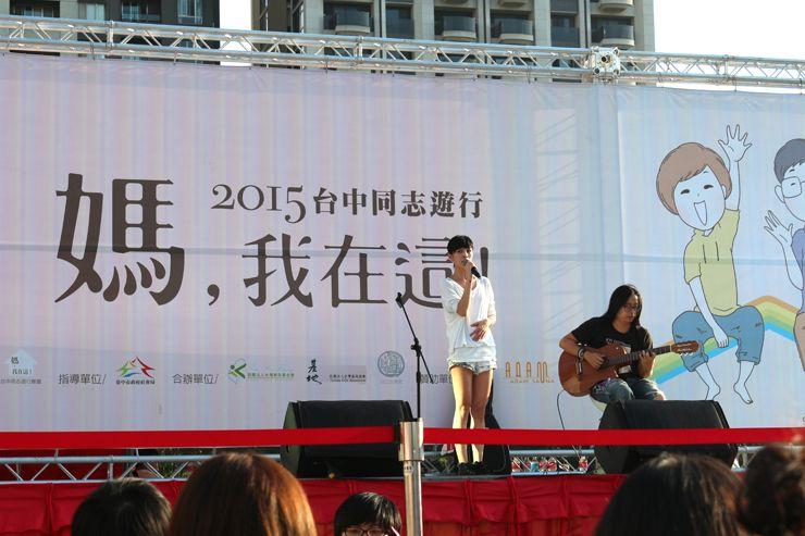台中LGBTプライド2015のコンサート_1