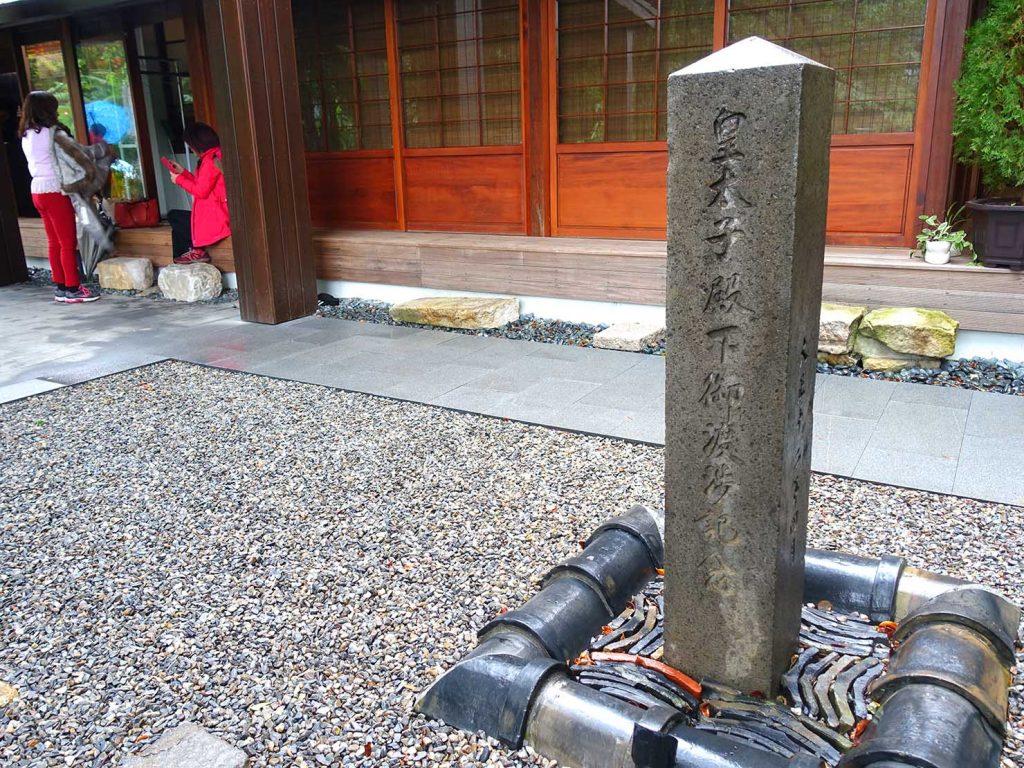 台北・北投温泉のおすすめ「瀧乃湯」の外観