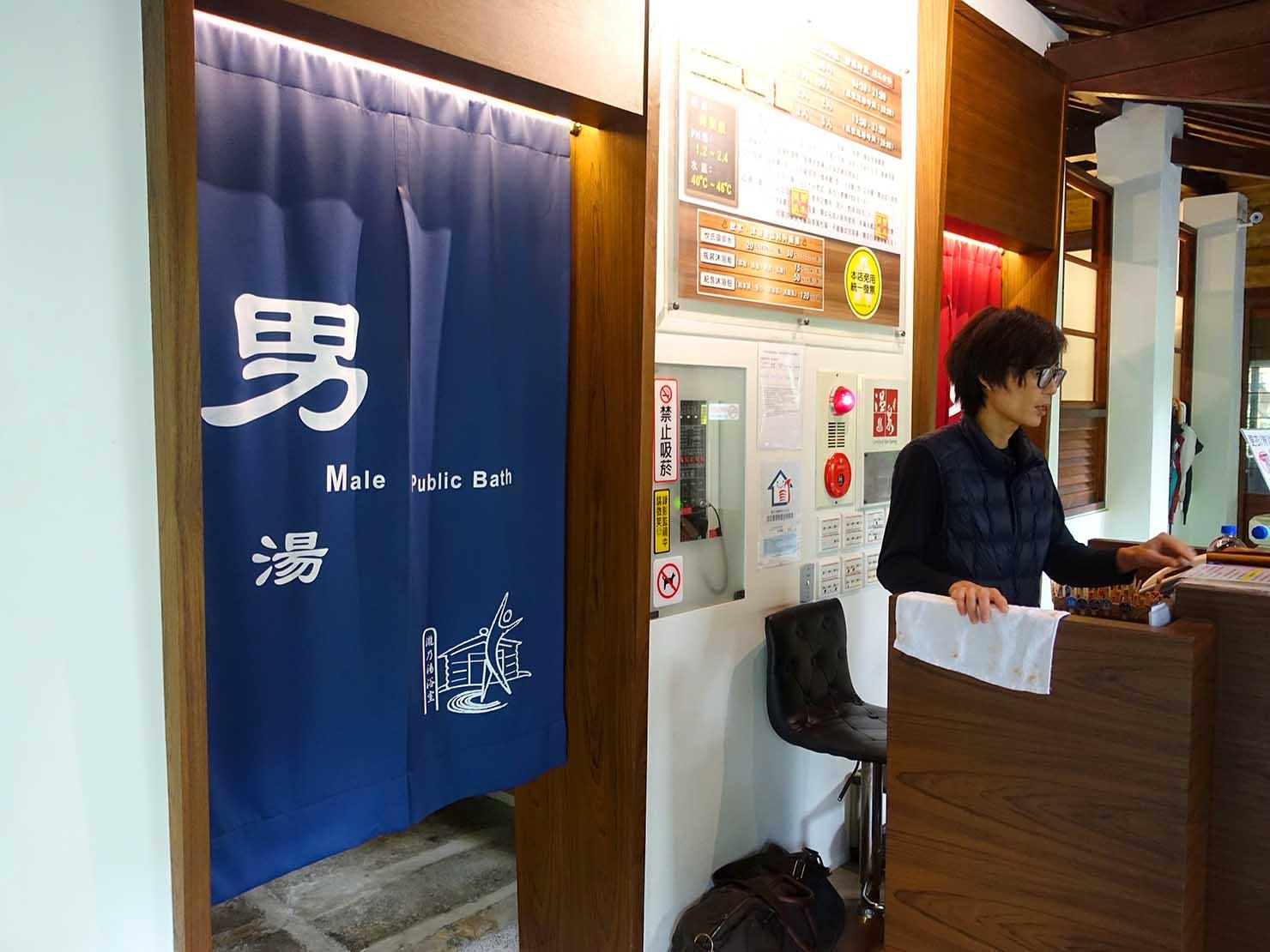 台北・北投温泉のおすすめ「瀧乃湯」の男湯