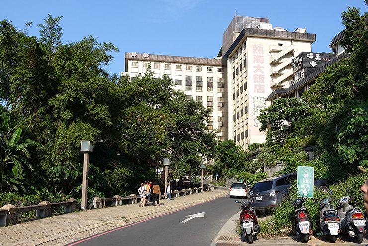台北・北投温泉「熱海大飯店」の外観
