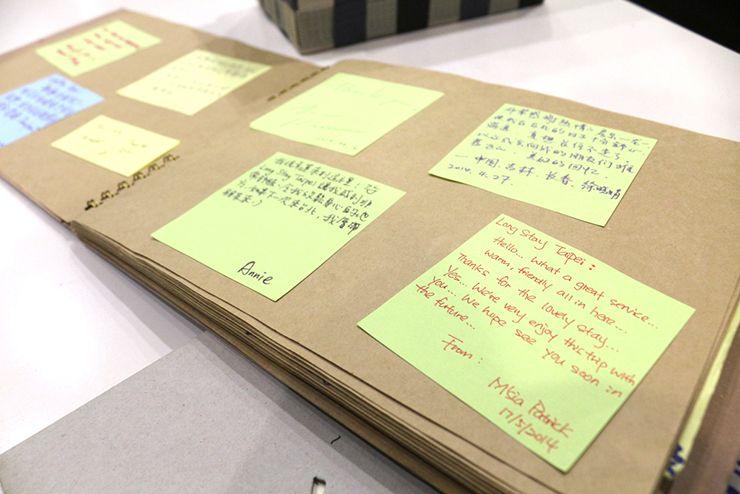 台北・北投温泉のゲストハウス「ロングステイ台北」のメッセージブック