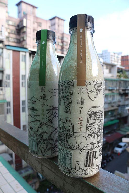台湾のおしゃれなパッケージのお米「米罐子」