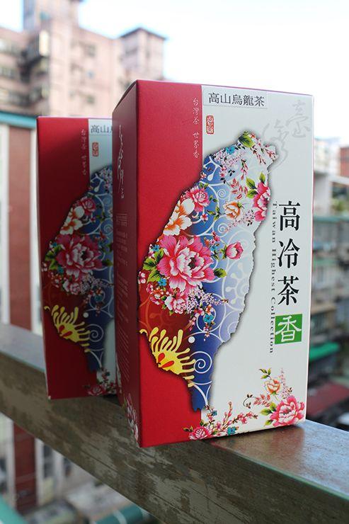 花布柄パッケージの台湾おみやげ「台湾高冷茶」