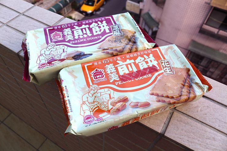 台湾のスーパーで買えるおせんべい「義美煎餅」