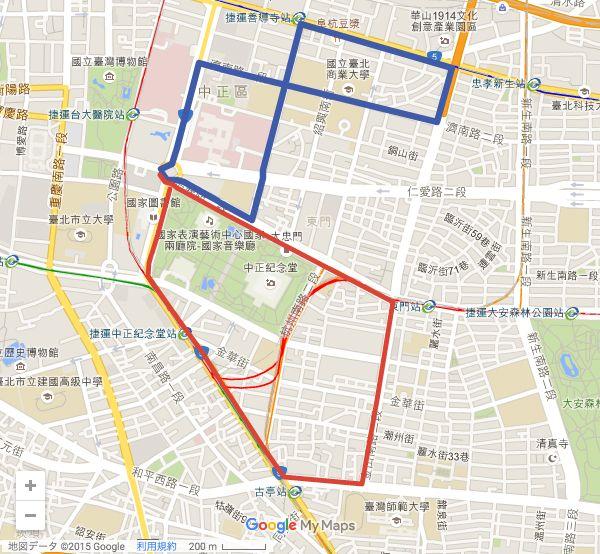 台灣同志遊行(台湾LGBTプライド)2015のパレード路線
