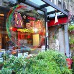 台北・公館エリアのLGBTフレンドリーカフェ「h*ours cafe」