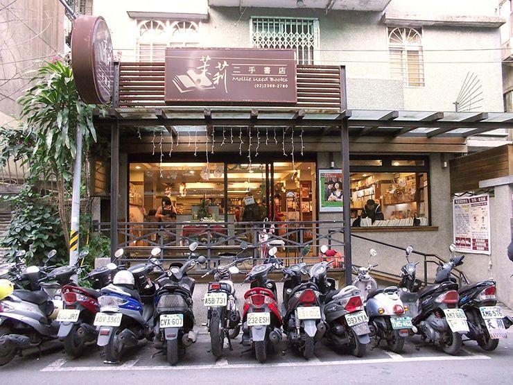台北・公館エリアの古本屋さん「茉莉二手書店」