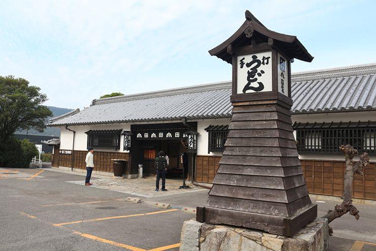 香川の讃岐うどんの老舗「山田屋」の外観
