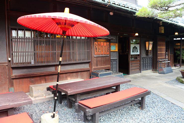 香川の讃岐うどんの老舗「山田屋」の庭園