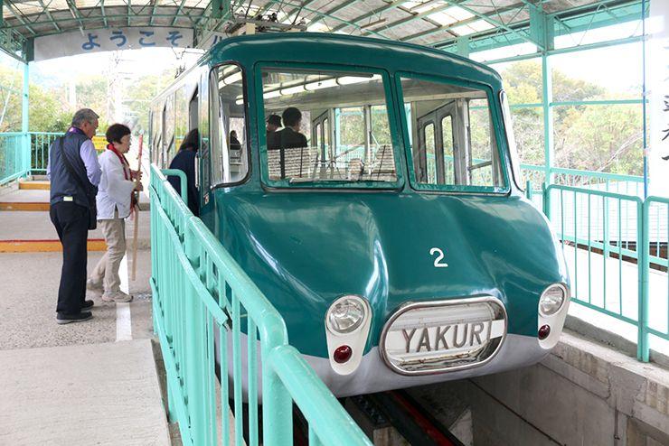 香川・八栗寺のケーブルカー