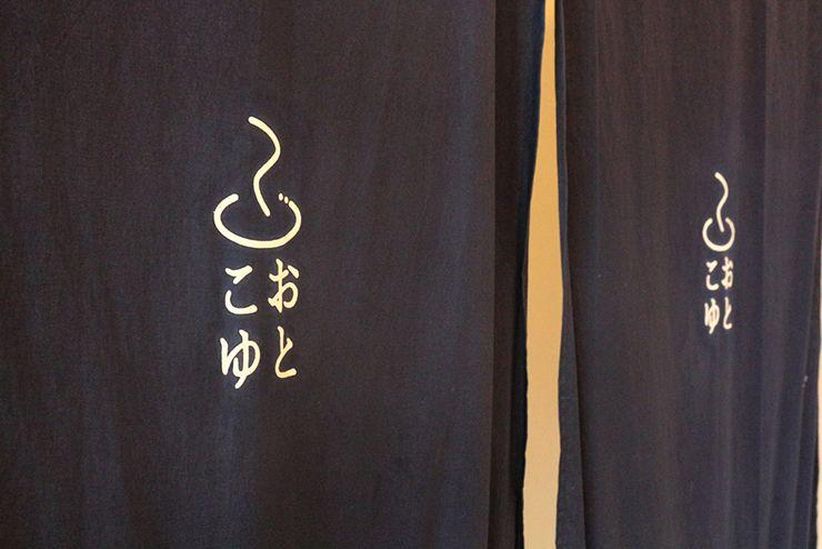 香川・仏生山温泉(天平湯)の男湯