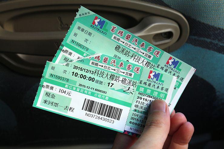 葛瑪蘭客運(カバランバス)のチケット