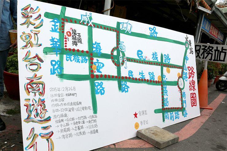 彩虹台南遊行(台南LGBTプライド)2015のパレード路線