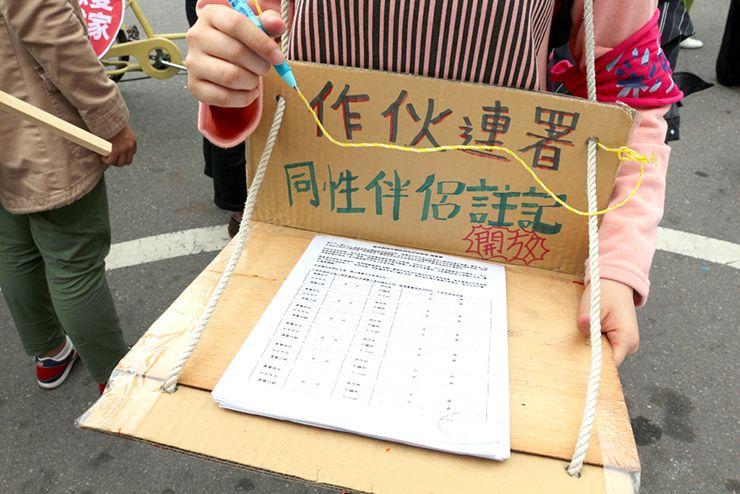 彩虹台南遊行(台南LGBTプライド)2015での同性パートナーシップ条例実施を求める署名活動