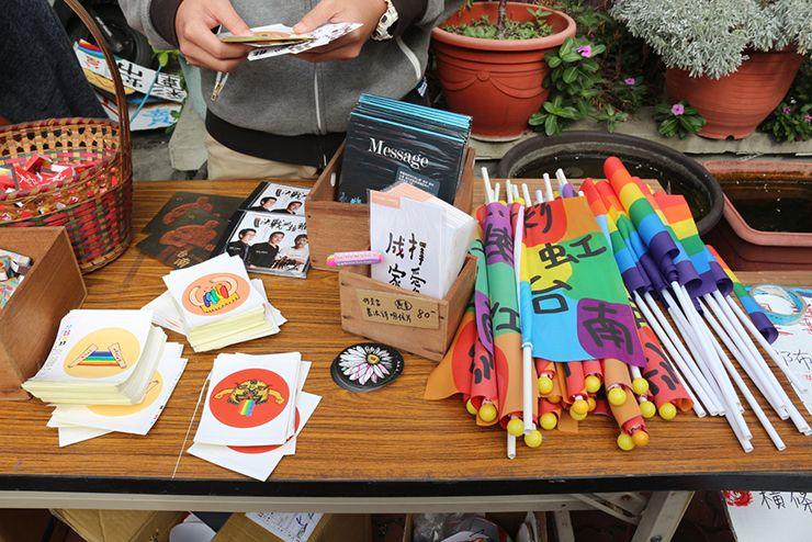 彩虹台南遊行(台南LGBTプライド)2015のオリジナルグッズ