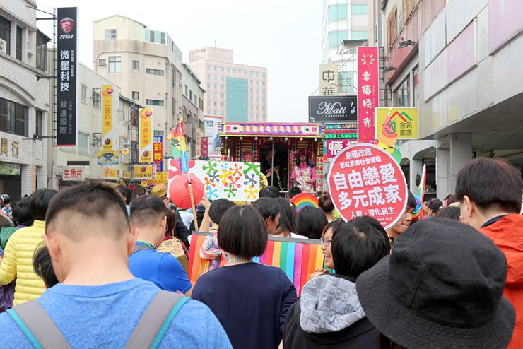 彩虹台南遊行(台南LGBTプライド)2015パレード出発