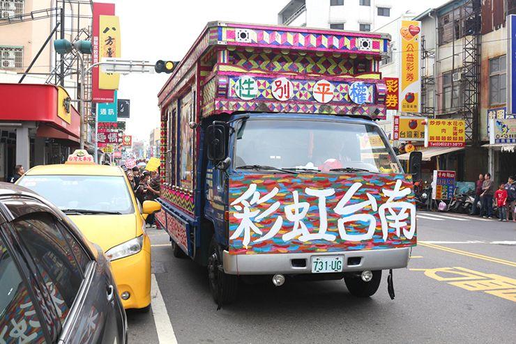 彩虹台南遊行(台南LGBTプライド)2015のパレードカー