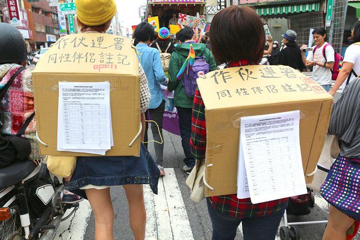 彩虹台南遊行(台南LGBTプライド)2015パレードの署名隊