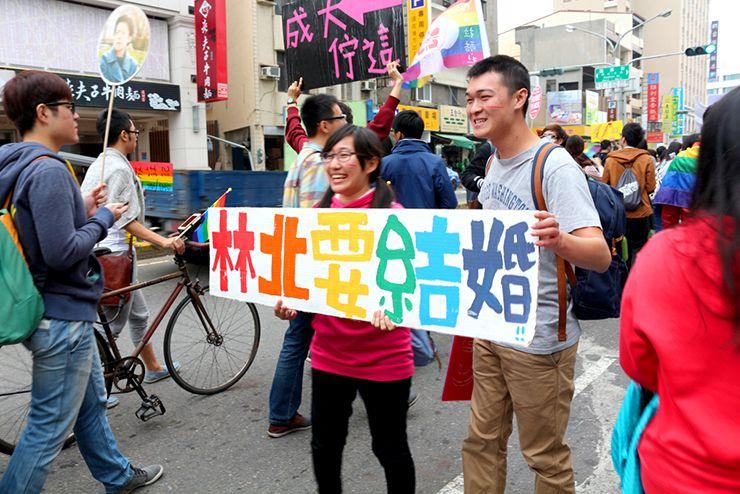 彩虹台南遊行(台南LGBTプライド)2015パレードのプラカード「林北要結婚」