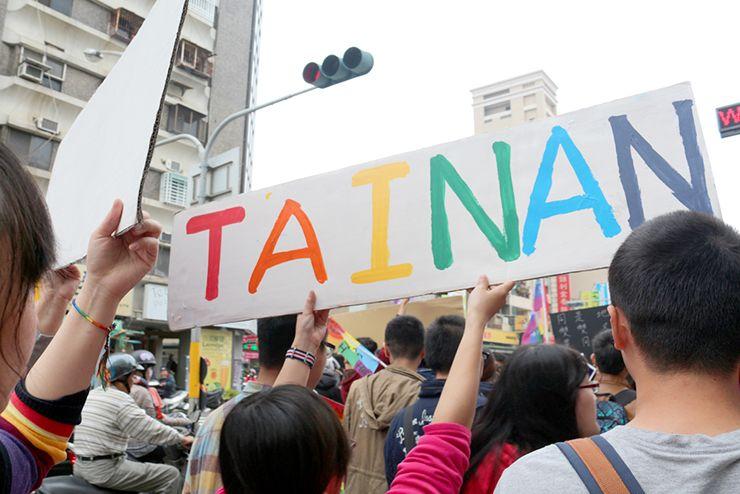 彩虹台南遊行(台南LGBTプライド)2015パレードのプラカード「TAINAN」