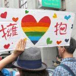 アジア最高のゲイフレンドリー国・台湾で暮らす6つの方法(後編)。