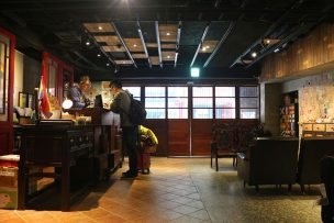 台北・西門のLGBTフレンドリーホテル「町・記憶旅店 Cho Hotel」のロビー