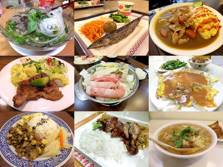 台湾で日常的に食べているメニューたち