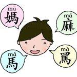 中国語で友達をつくるために知っておきたい「発音」のこと。