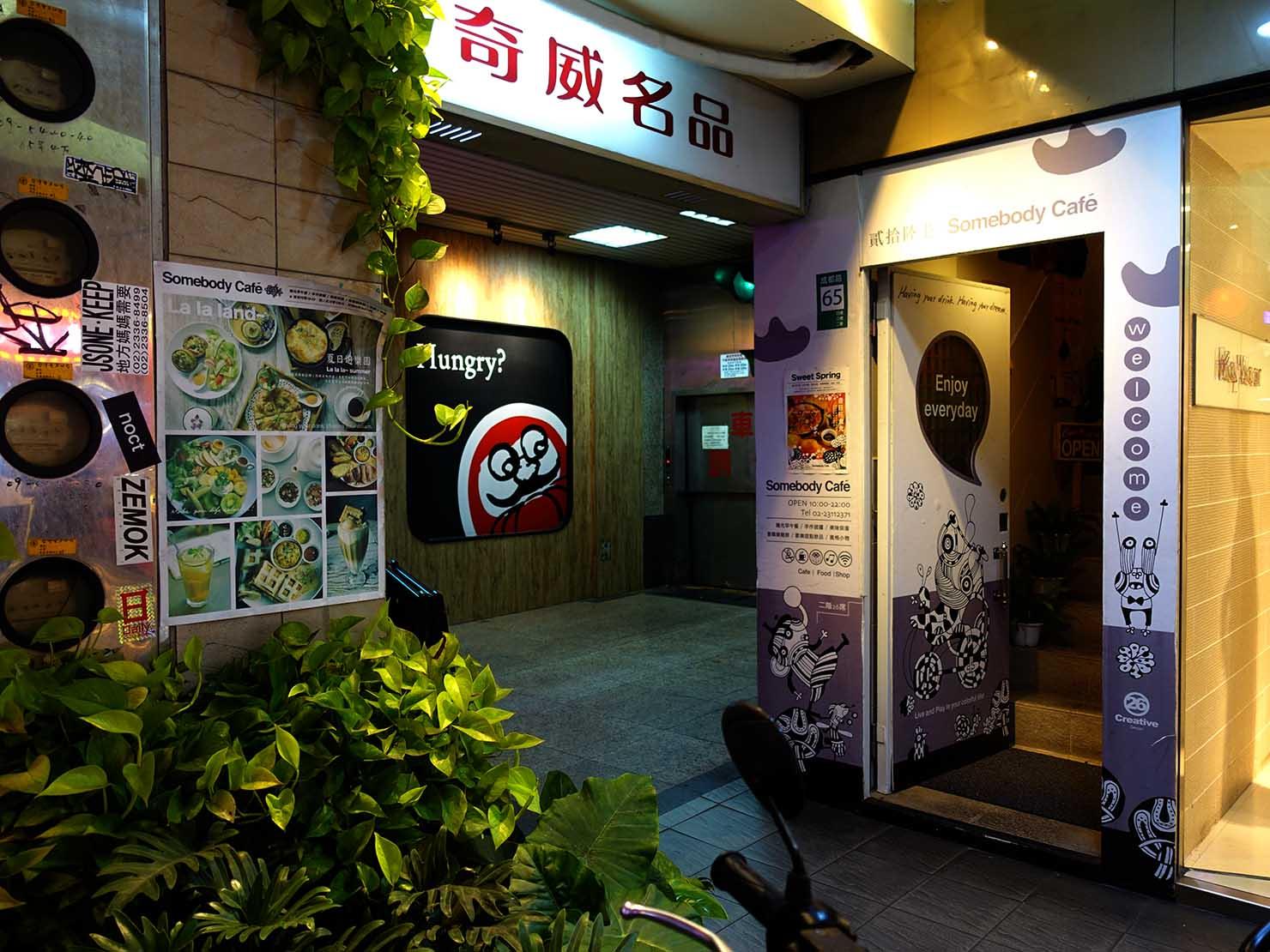 台北・西門町にあるLGBTフレンドリーカフェ「貳拾陸巷 Somebody Cafe」のエントランス
