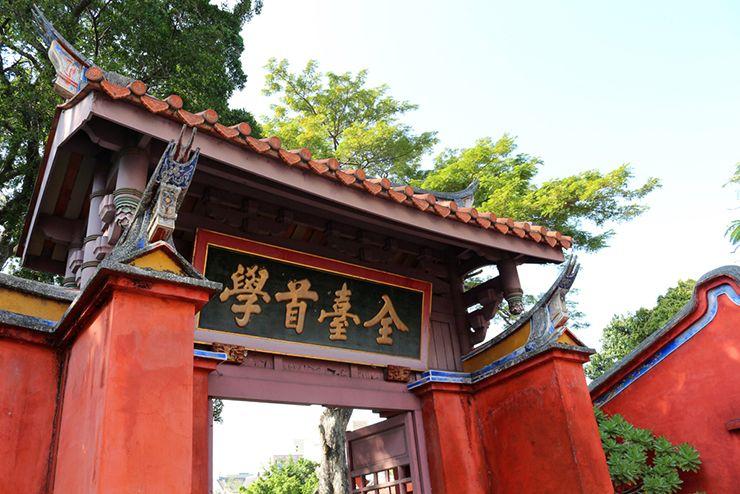 台南の有名観光スポット「孔廟」