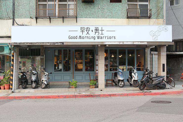 台北・北投のカフェ「早安・勇士 Good Morning Warrior」の外観