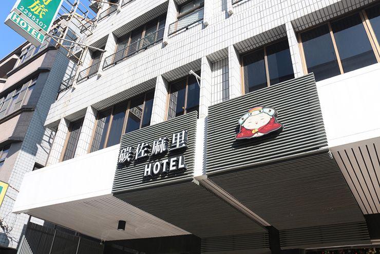 台南のビジネスホテル「碳佐麻里商務旅店」の外観