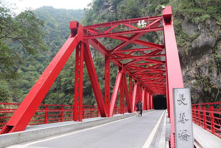 花蓮・太魯閣國家公園(タロコ)「長春橋」