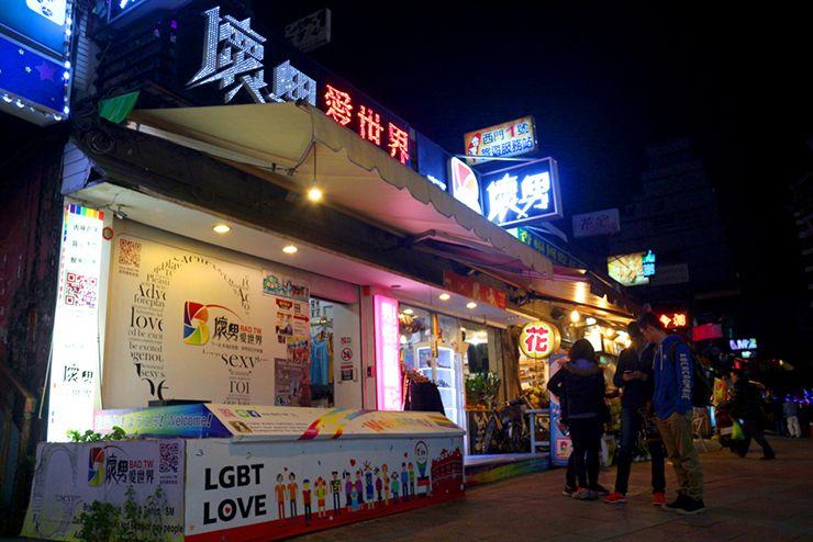 台北・西門町「西門紅樓」横のゲイ向けショップ