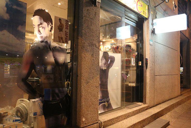 台北・西門町「西門紅樓」のメンズアンダーウェアショップに貼られたポスター