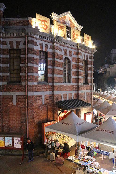 台北・西門町の有名観光スポット「西門紅樓」