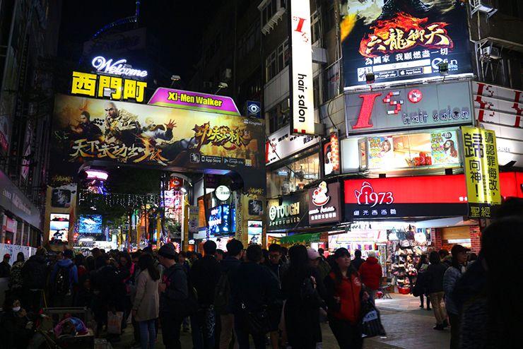 台北・西門町の歩行者天国