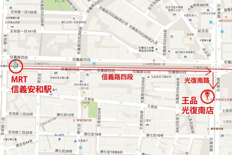 台湾の高級ステーキチェーン「王品 Wang Steak」へのマップ