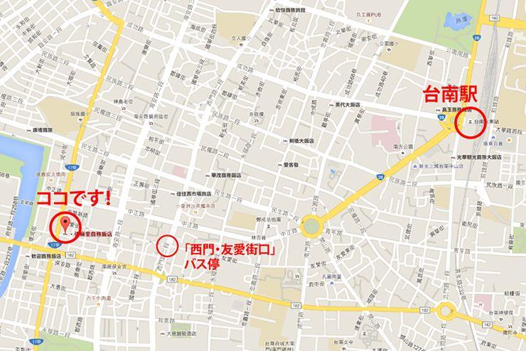 台南のビジネスホテル「碳佐麻里商務旅店」へのマップ